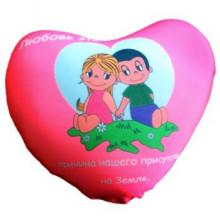 """Подушка антистресс """"Сердце Любовь это… причина нашего существования на земле"""", 45 см"""