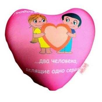 """Подушка антистресс """"Сердце Любовь это… два человека, делящие одно сердце"""", 30 см"""