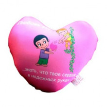 """Подушка антистресс """"Сердце Любовь это… знать, что твое сердце в надежных руках"""", 30 см"""