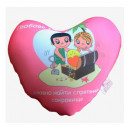 """Подушка антистресс """"Сердце Любовь это… словно найти спрятанное сокровище"""", 30 см"""
