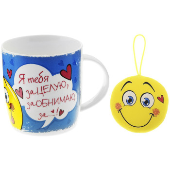 """Набор кружка с игрушкой ко Дню Валентина """"Я от тебя без ума"""", 300 мл"""
