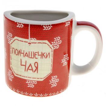 """Кружка-половинка """"Полчашечки чая"""" в подарочной упаковке, 150 мл"""