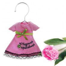 """Аромасаше-платье с вышивкой """"Модница-красавица"""", аромат тюльпана"""