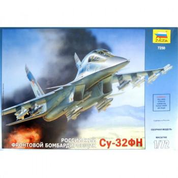 Су-32ФН, 1/72, подарочный набор