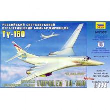 Ту-160, 1/144, подарочный набор