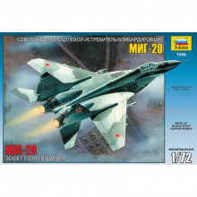 МиГ-29, 1/72, подарочный набор
