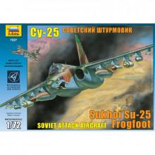 Штурмовик Су-25, 1/72, подарочный набор