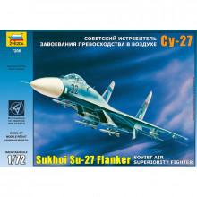 Истребитель Су-27, 1/72, подарочный набор