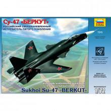 """Су-47 """"Беркут"""", 1/72, подарочный набор"""