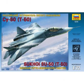 Су-50 (Т-50), 1/72, подарочный набор