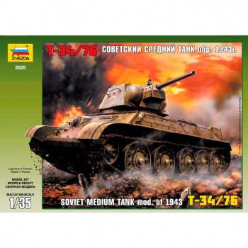 Советский средний танк Т-34/76, 1/35