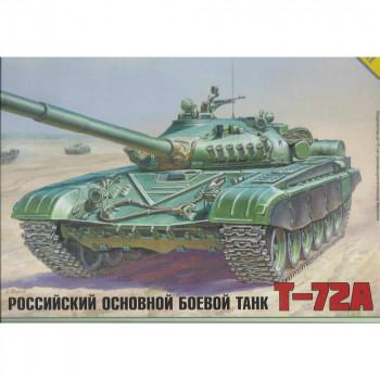 Российский основной боевой танк Т-72А, 1/35