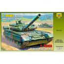 Основной боевой танк Т-80БВ, 1/35