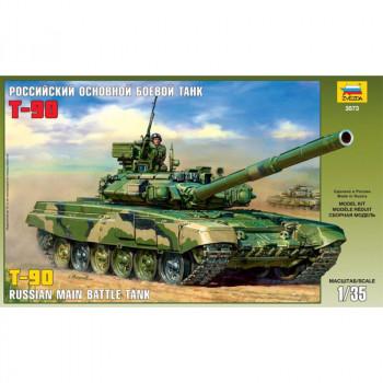 Танк Т-90, 1/35, подарочный набор