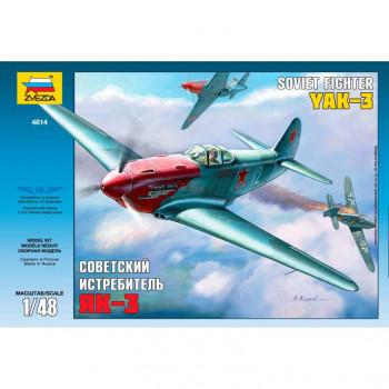 """Советский истребитель """"Як-3"""", 1/48"""