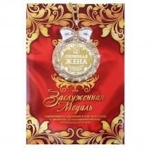 """Медаль в подарочной упаковке """"Любимая жена"""""""