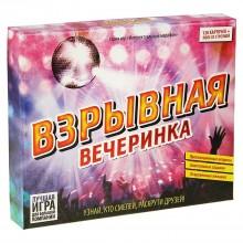 """Игра настольная с карточками """"Взрывная вечеринка"""""""