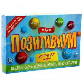 """Настольная игра с карточками """"Позитивиум"""""""